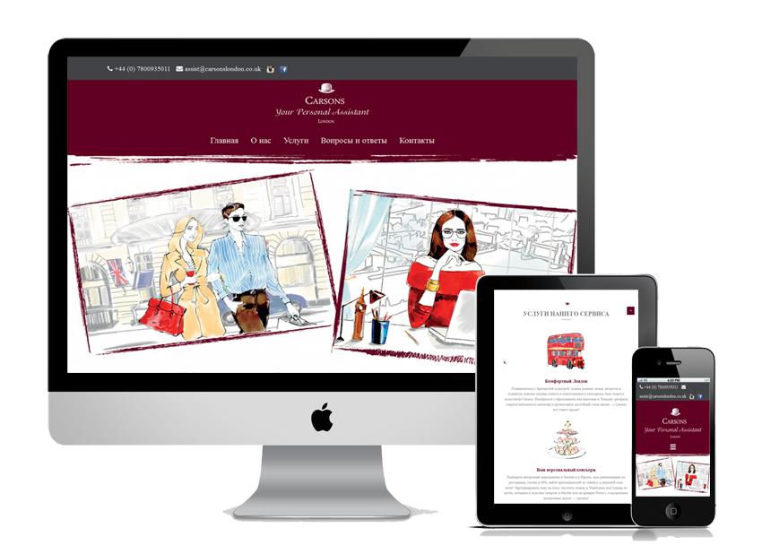 Разработка создание сайтов продвижение web дизайн, разработка корпоративного сайта ode/58 зачем нужно seo продвижение для сайта