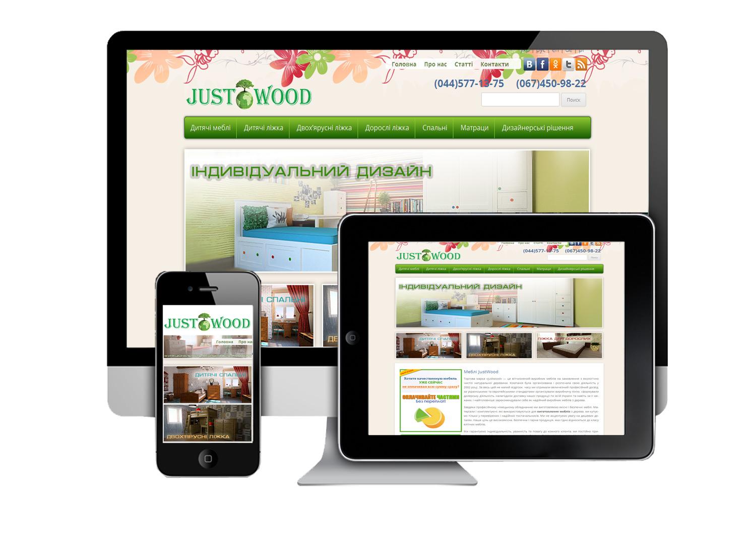 Justwood – Мебель