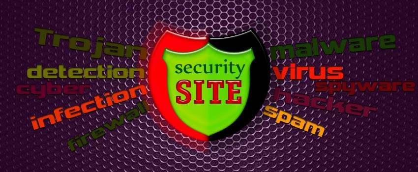 Безопасность сайта.