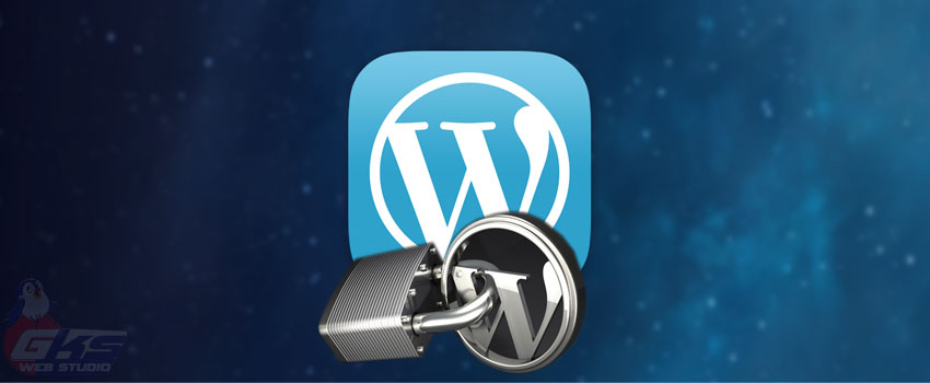 Security of  site on Wordpress. Part 1