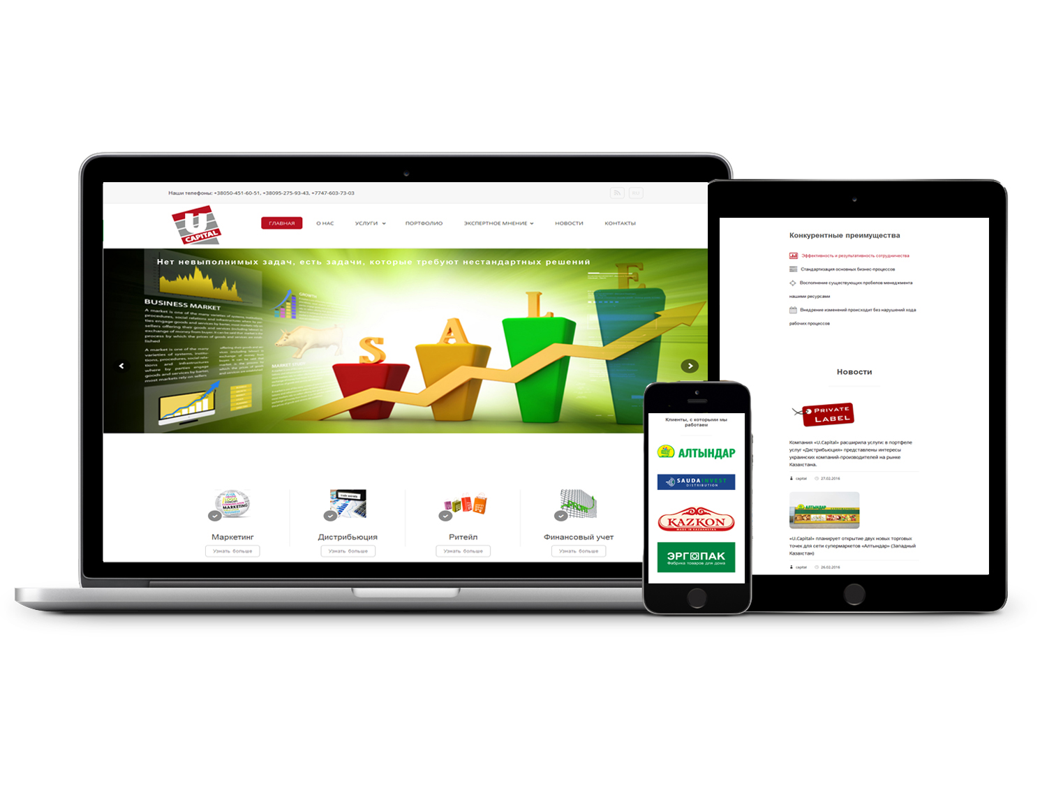 Creating a corporate website UCapital