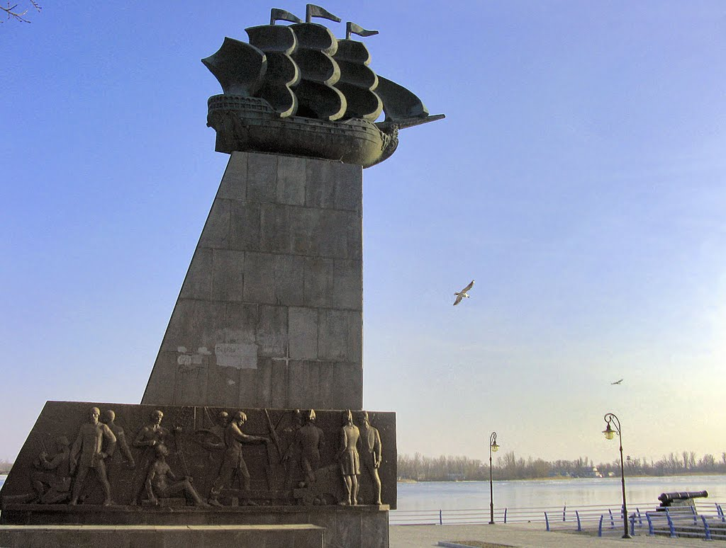 Creation and promotion of sites in Kherson