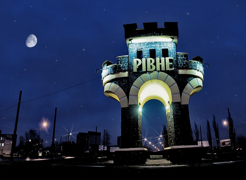 Creation and promotion of sites in Rivne