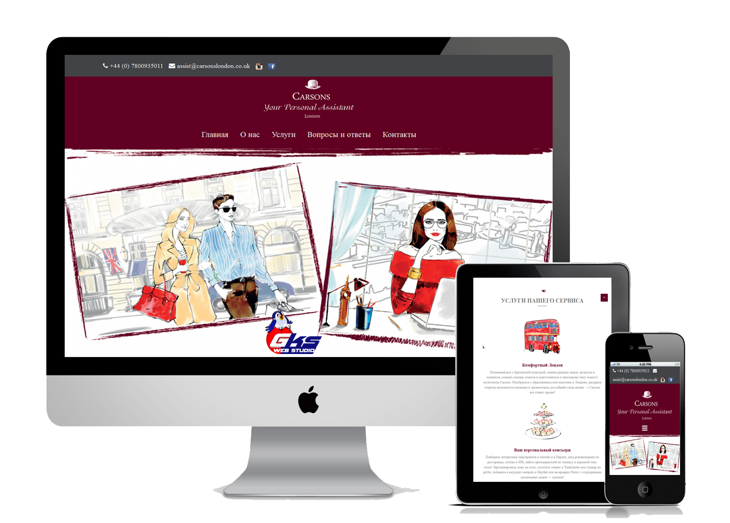 Создание сайта Carsons London