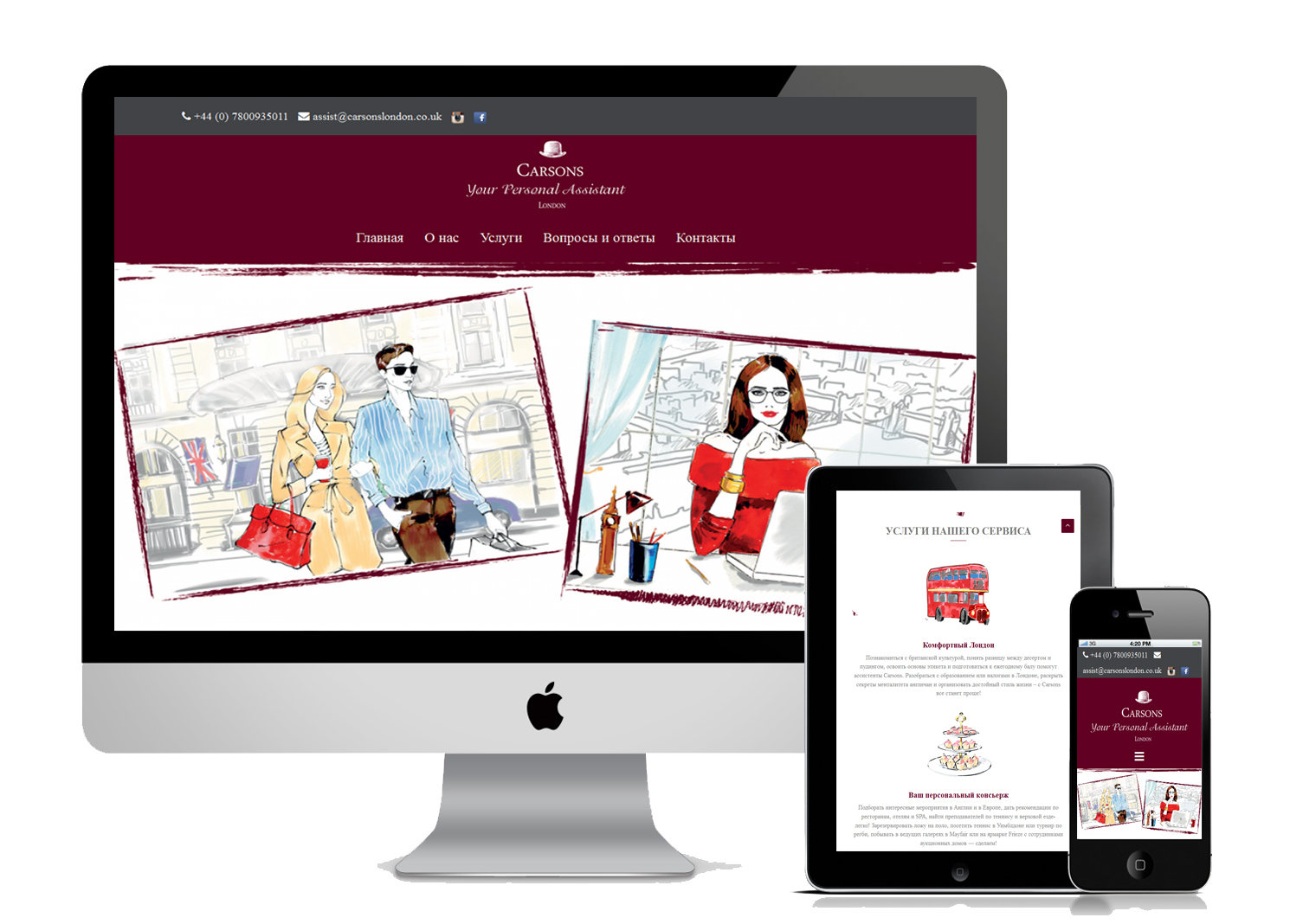 Creating site Carsons London