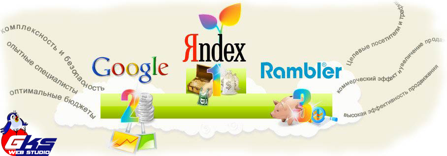 Search engine optimization. Some methods.