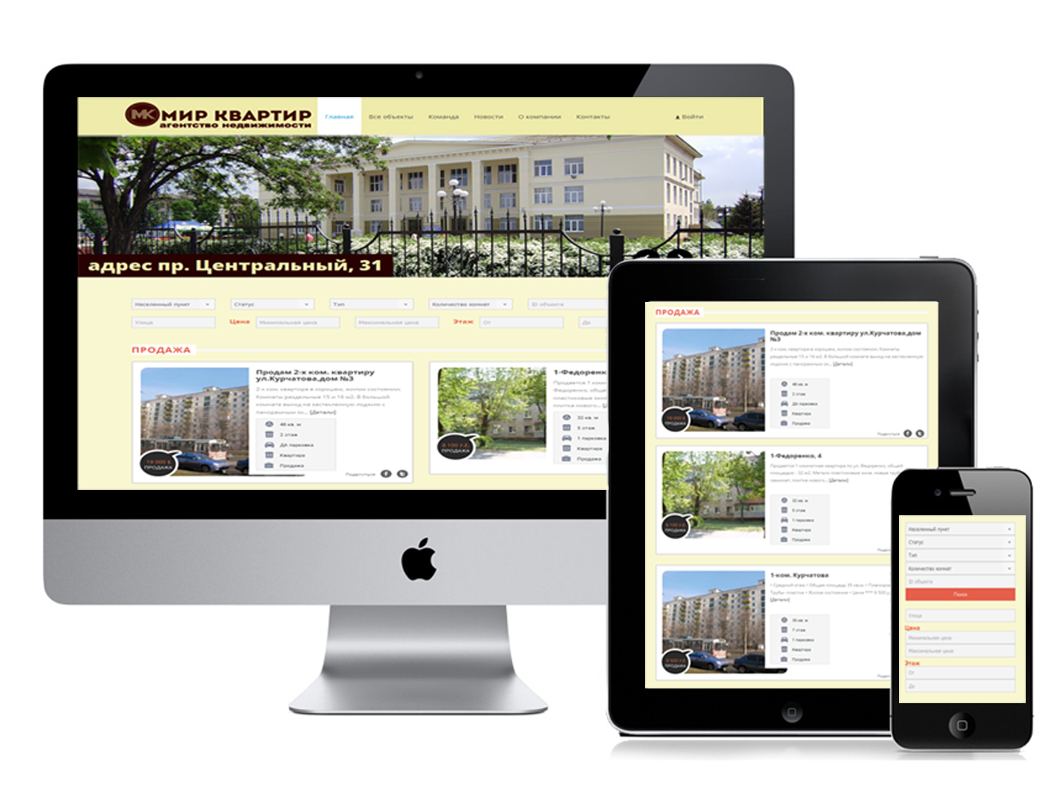 Website development for the real estate agency