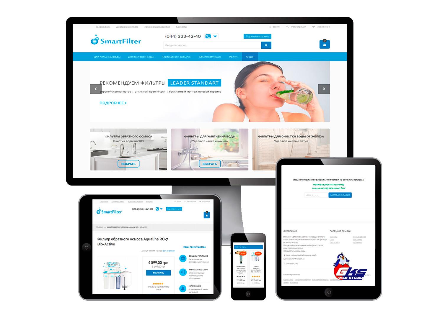 Development online store SmartFilter. CMS Magento