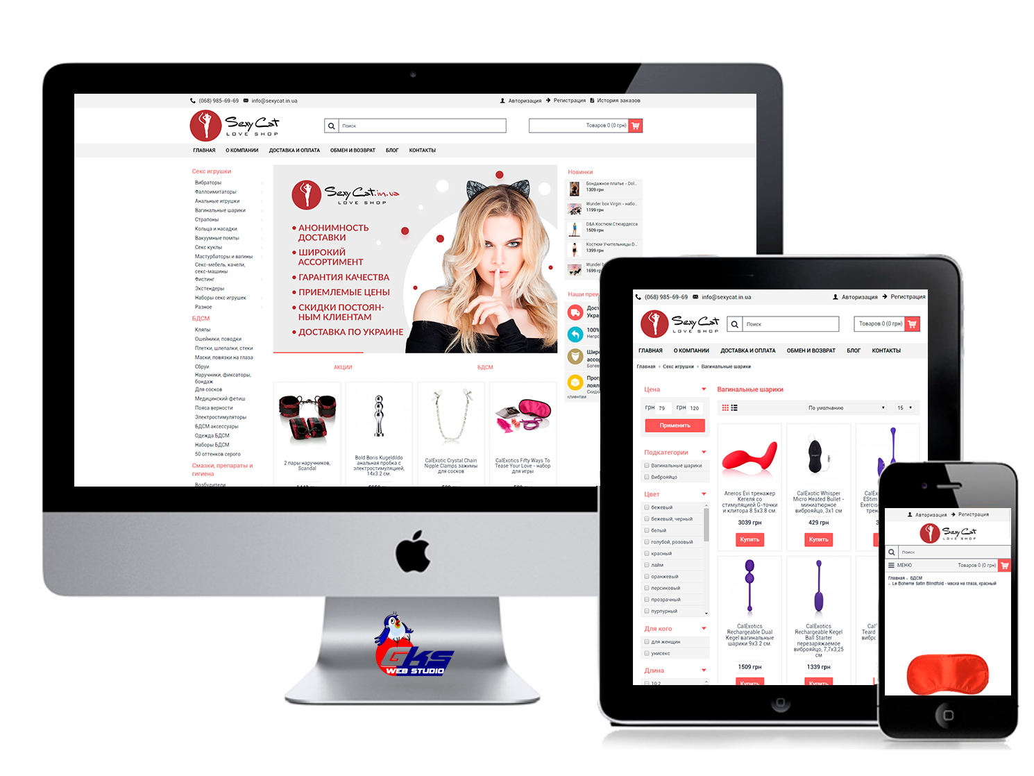 Creating an online store SexyCat. CMS OpenCart