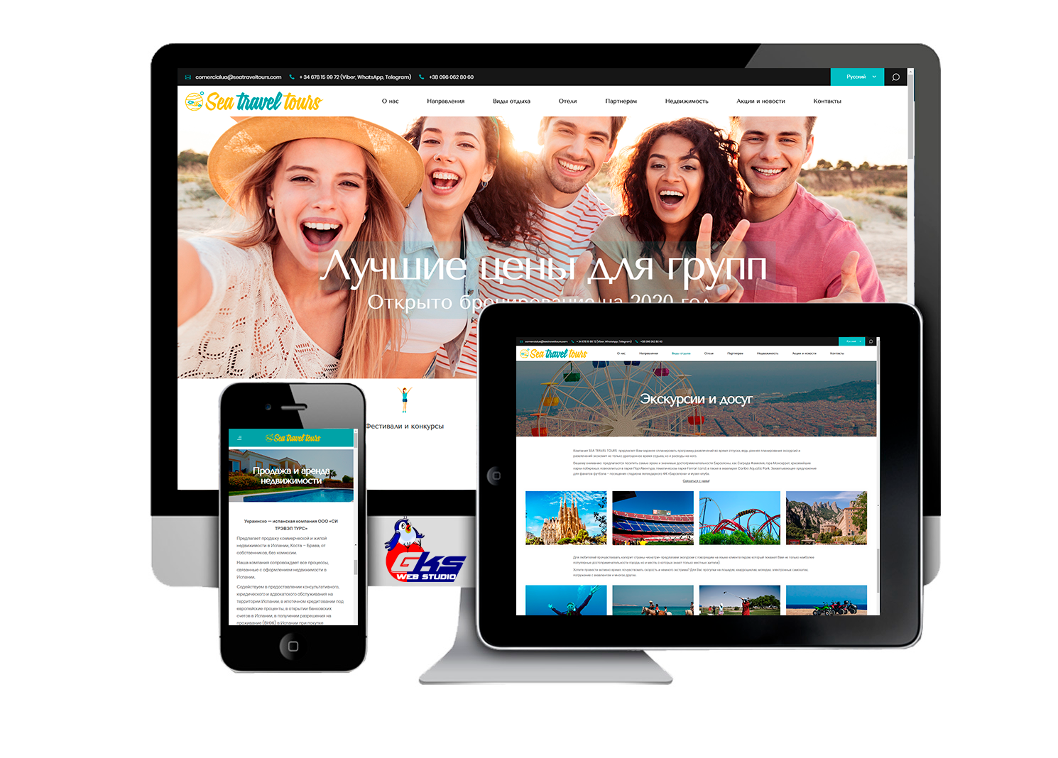 Creation of a tourist site Sea travel tours. CMS WordPress