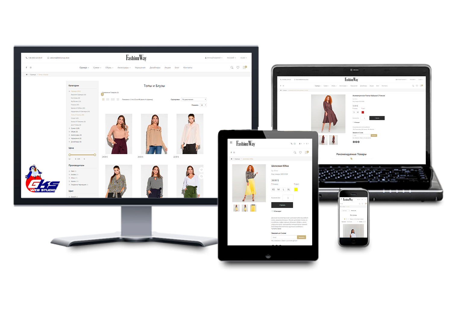 "Разработка интернет-магазина ""под ключ"" FashionWay. CMS Opencart 3."