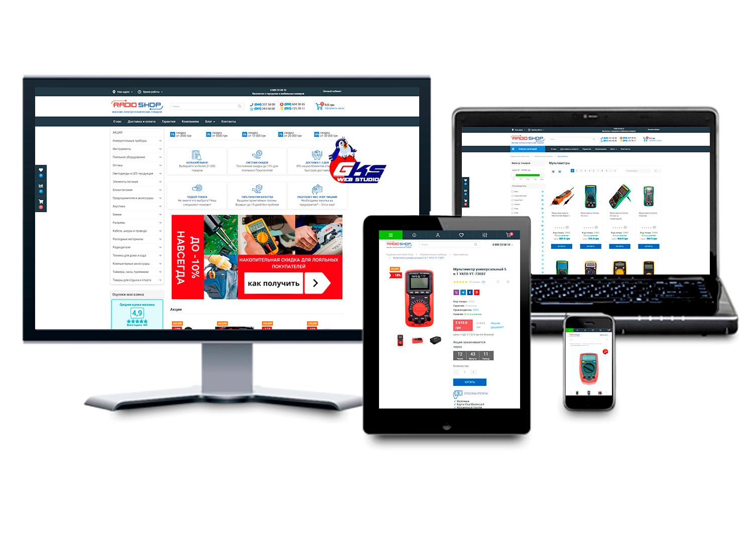 Development of online store Radio-Shop. CMS OpenCart 3